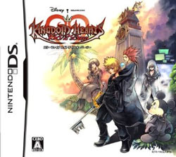 Games-Kingdom-Hearts-358-2